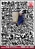 竹虎通信 2013年4月
