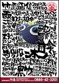 竹虎通信 2013年7月