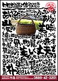 竹虎通信 2014年6月