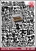 竹虎通信 2014年9月