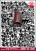 竹虎通信 2015年5月