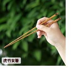 【名入れ】虎竹角箸