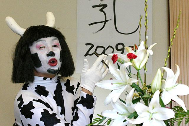 竹虎四代目の年賀状2009