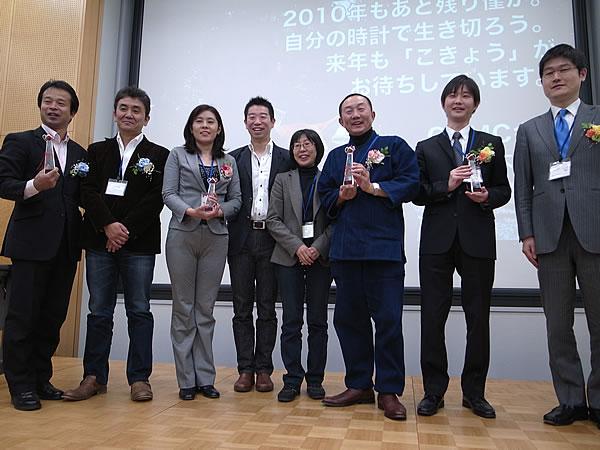 2010年OSMC最優秀実践者賞受賞