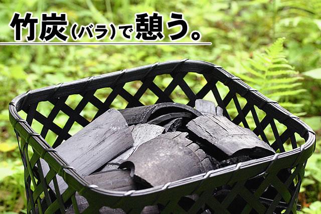 <冬の消臭対策に送料無料>土窯づくりの竹炭(バラ)5kg