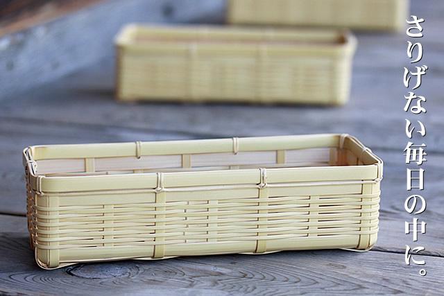 白竹ペンケース(箸箱)