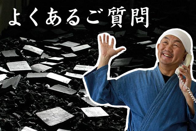 【新竹葉を使いリニューアル】日本唯一の虎竹茶
