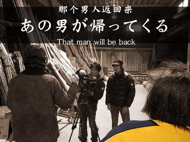 テレビ東京「所さんの学校では教えてくれないそこんトコロ!