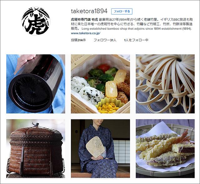 竹虎Instagram