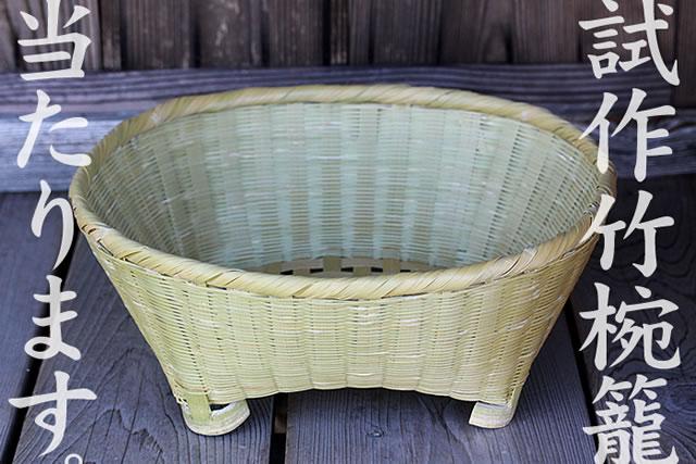 正月用竹ワインクーラー