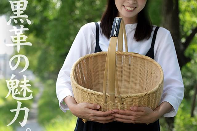 竹炭シューキーパー
