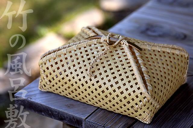 白竹風呂敷セカンドバッグ