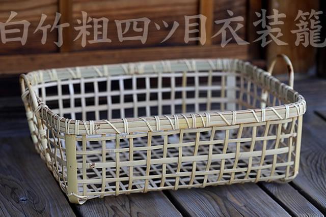 白竹粗四ツ目衣装籠