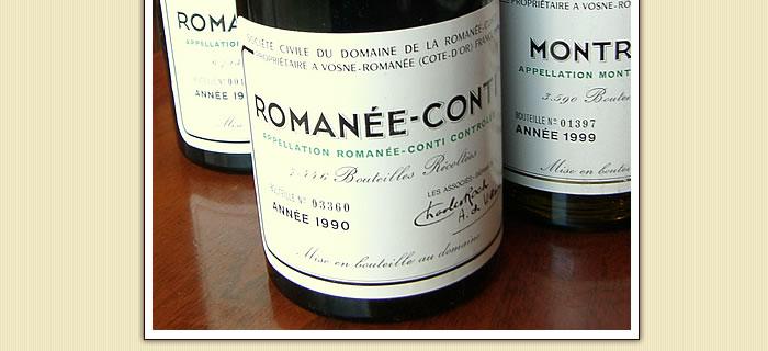 このワイン