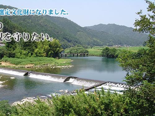 四万十川流域の重要文化的景観を守りたい。