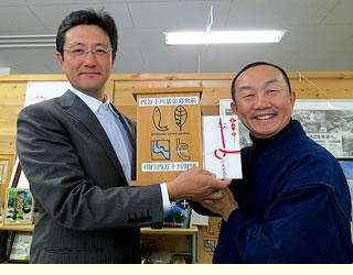 2013年4月9日、寄付,竹虎四代目(山岸義浩、YOSHIHIRO YAMAGISHI、TAKETORA),四万十川