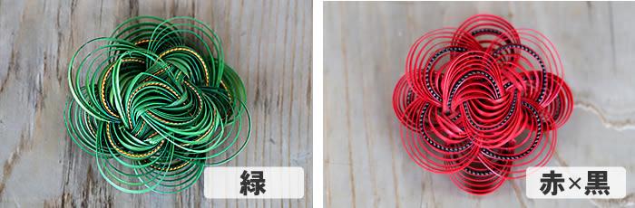 緑、赤×黒