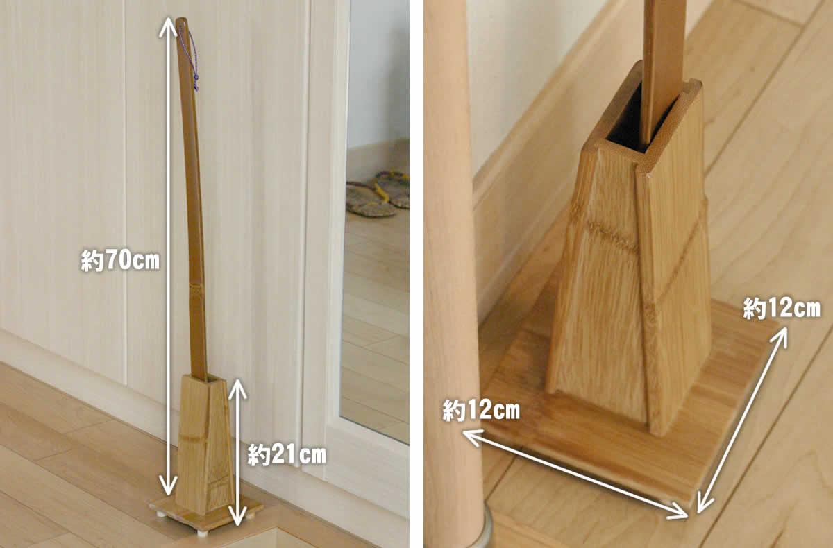 竹のロング靴ベラセット,サイズ