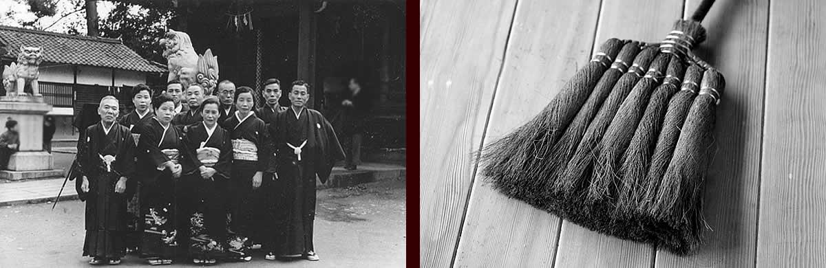 棕櫚箒(シュロほうき)、嫁入り道具