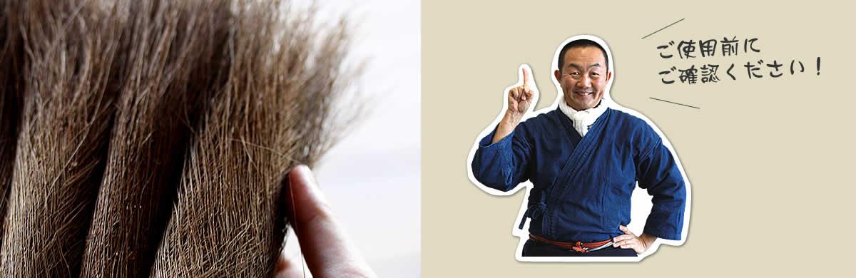 棕櫚箒(シュロほうき)長柄7玉、ご使用前に