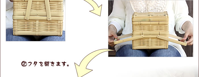 白竹二段ミニ弁当箱(長角)