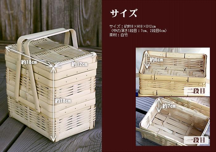 白竹二段ミニ弁当箱(長角)のサイズ