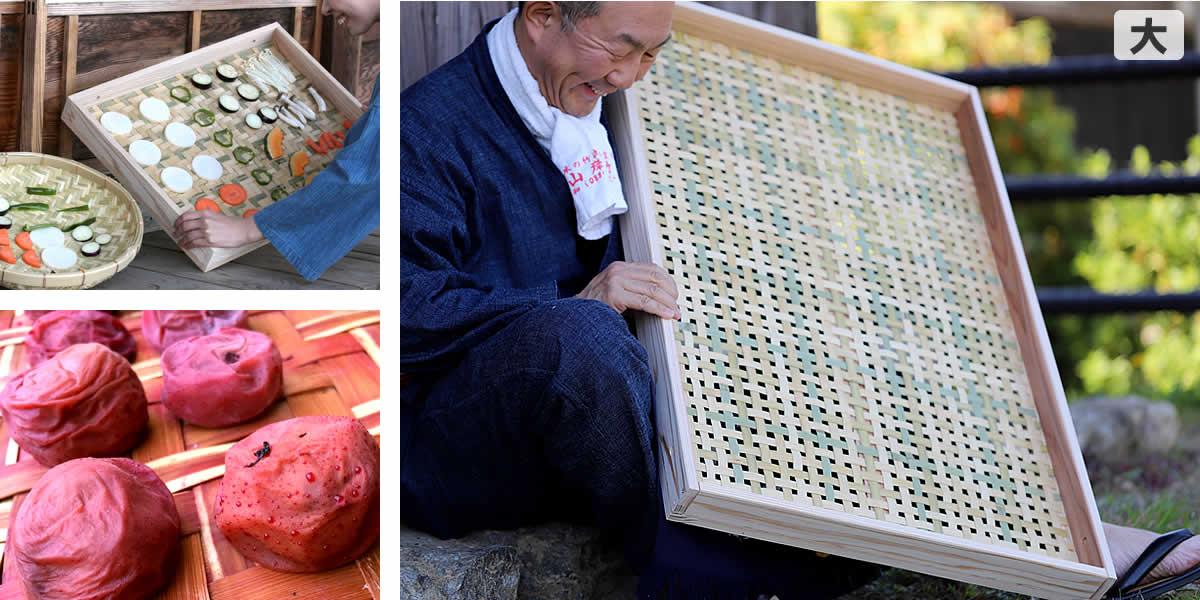 竹編み平かご