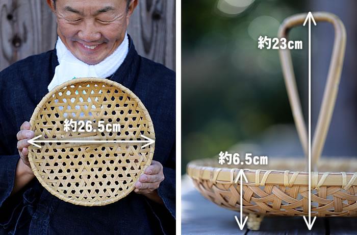 サイズ,白竹持ち手付籠オーバーナイター