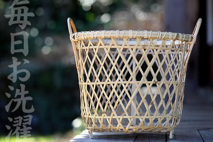 お一人様の脱衣籠,ランドリーバスケット,洗濯籠