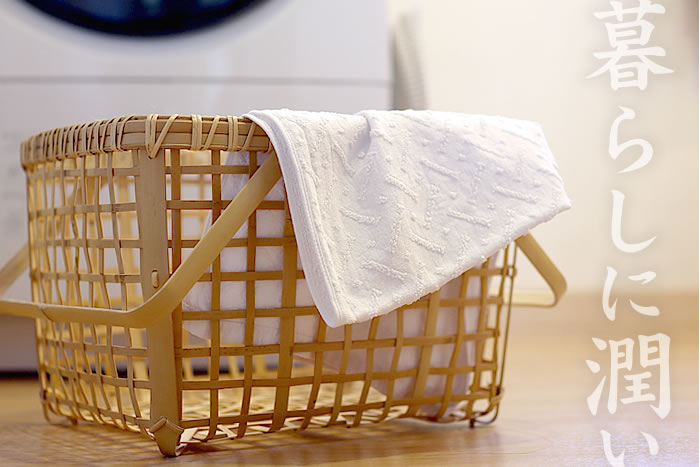 白竹粗四ツ目スーパー籠,洗濯カゴ,衣装篭