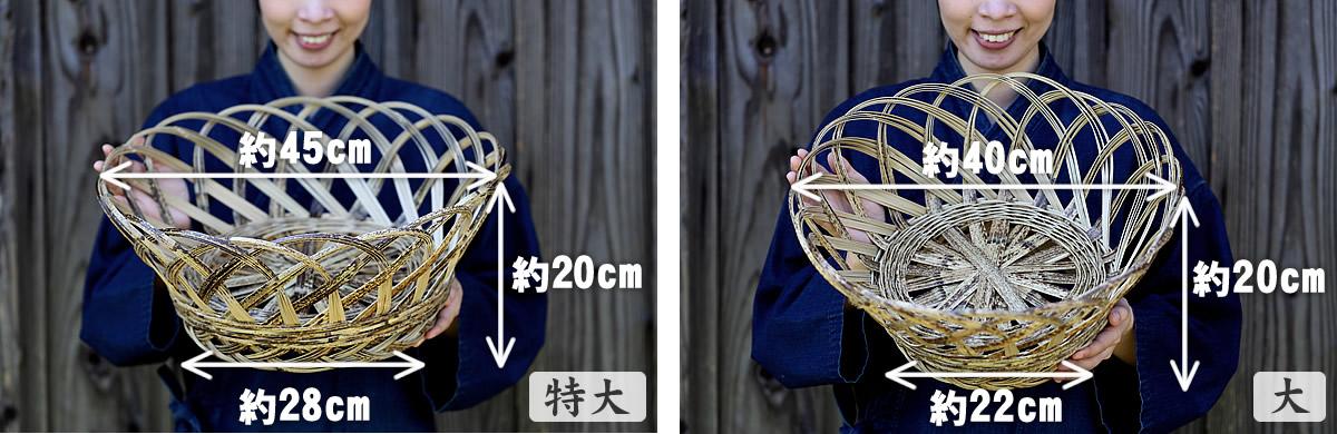 虎竹洗濯籠、サイズ