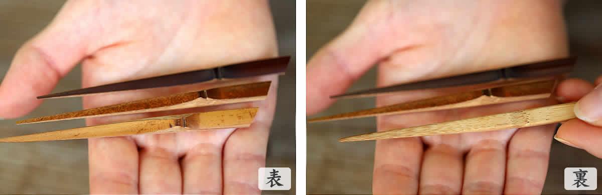 煤竹菓子楊枝