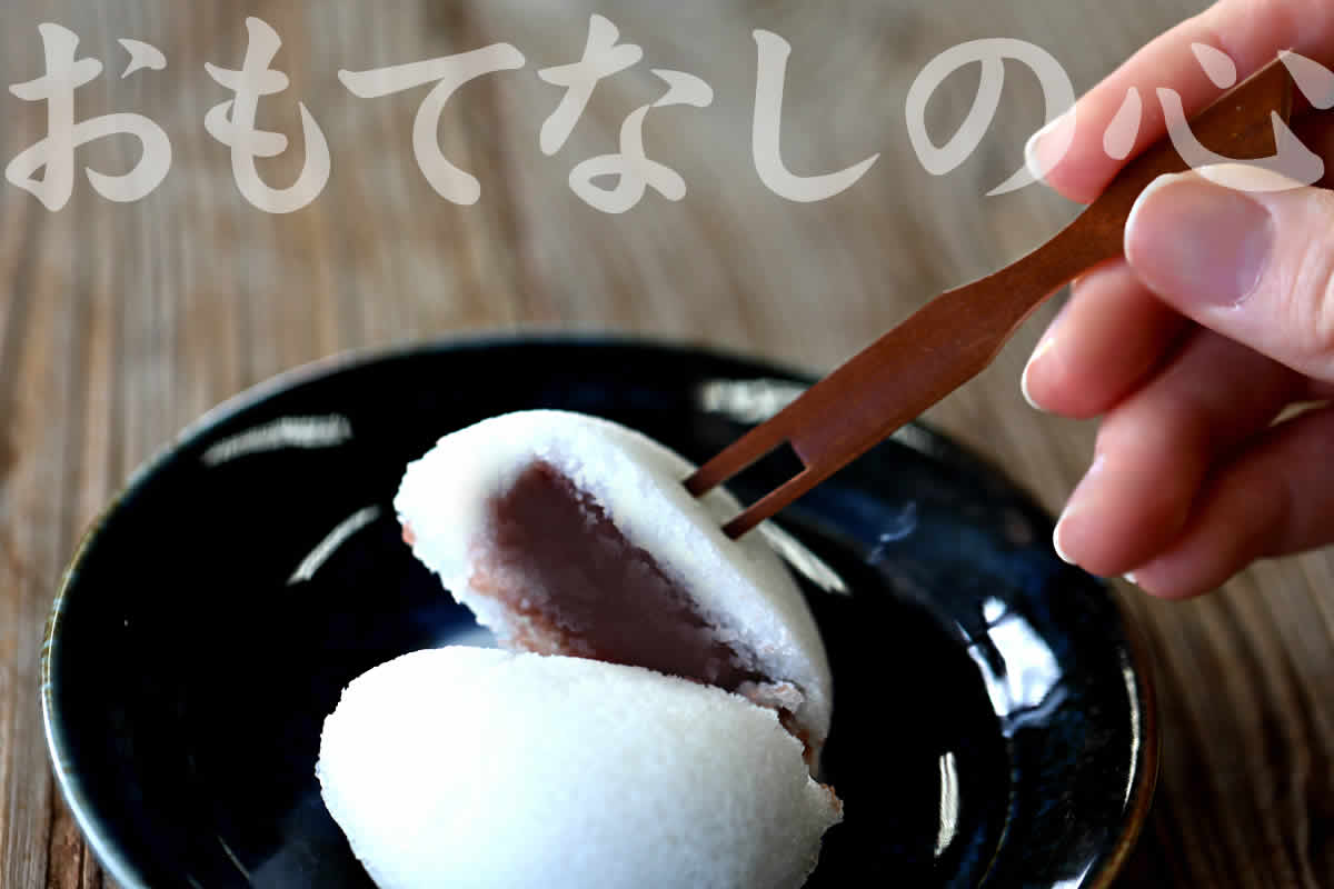 煤竹菓子楊枝(フォーク型)は長い時間が育む煤竹を使ったワンランク上の贅沢な菓子切りです。
