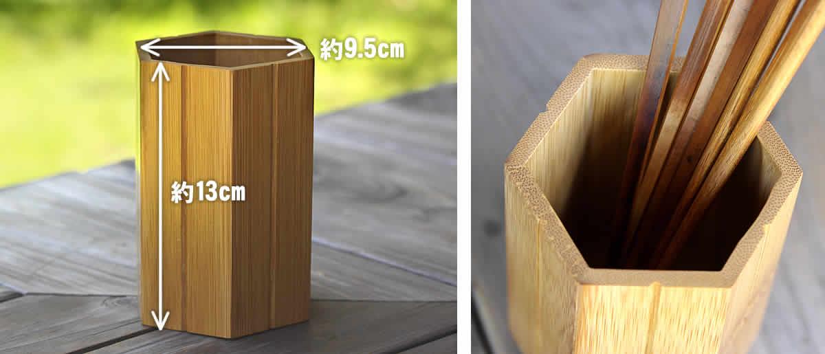 スス竹ペン立て(箸立て)六角、サイズ