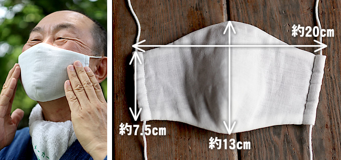 竹炭マスク