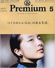 & Premium 5