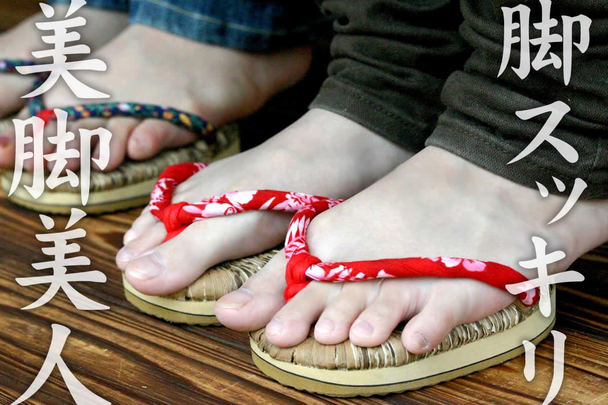 足半スリッパは、履くだけで健康づくりに役立つ小さなスリッパタイプの竹皮草履です。