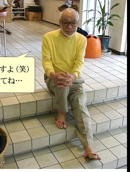 平田暁夫氏