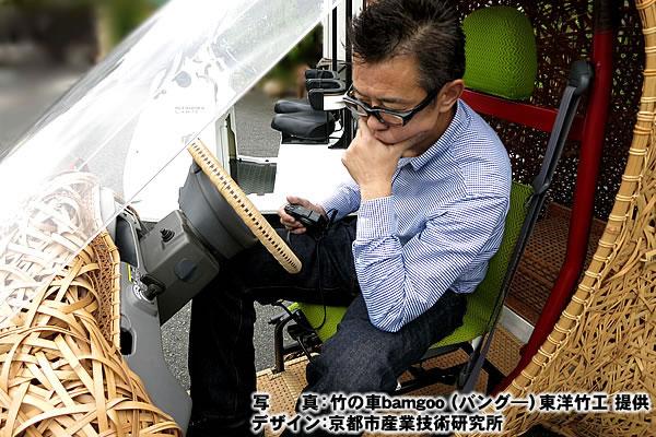虎竹の電気自動車