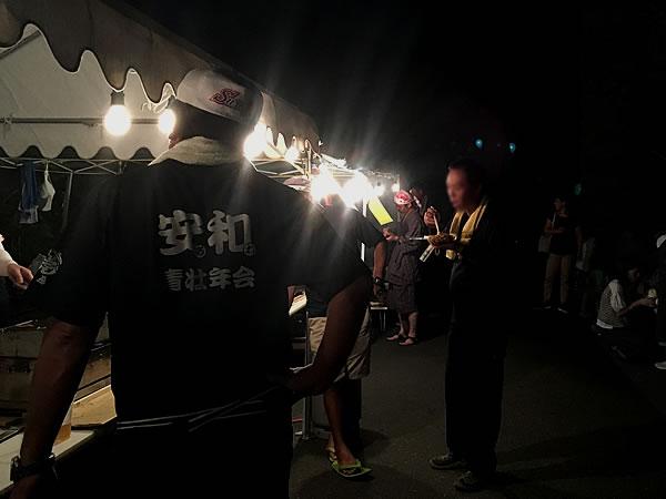虎竹の里 夏祭り 地域 青壮年会