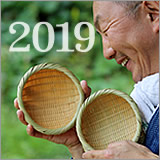 2019年竹虎カレンダー
