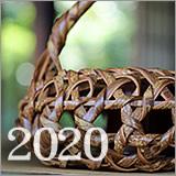 2020年竹虎カレンダー