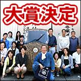 虎竹自動車プロジェクト