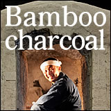 What's Bamboo charcoal?