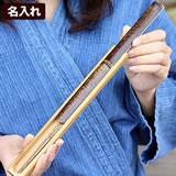 黒竹箸箱と虎竹削り箸セット