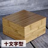 竹二段重箱