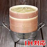 杉蒸篭(せいろ)18センチ2段ガスコンロ・IH対応鍋つきセット