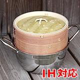 杉蒸篭(せいろ)18センチ1段ガスコンロ・IH対応鍋つきセット