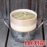 杉蒸篭(せいろ)15センチ1段ガスコンロ・IH対応鍋つきセット