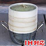 竹蒸篭(せいろ)18センチ2段ガスコンロ・IH対応鍋つきセット